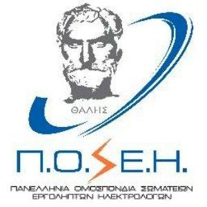 poseh_logo_1